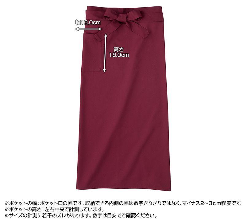 00873-TSA ソムリエエプロン(男女兼用) ポケットサイズ