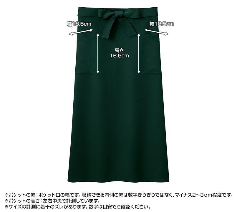ポリソムリエエプロン(男女兼用) ポケットサイズ