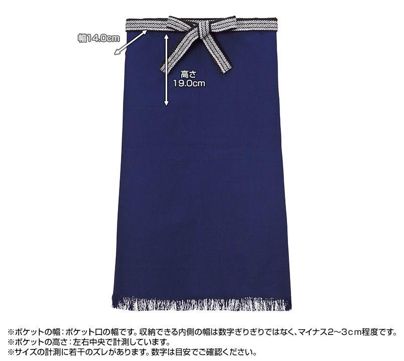 00881-HML 帆前掛け ロング(男女兼用) ポケットサイズ