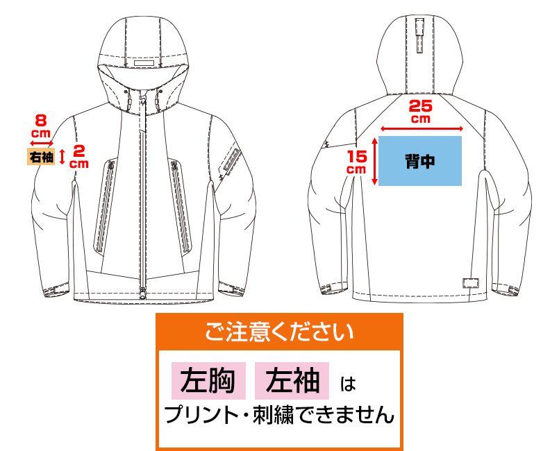バートル 3190 ストレッチフーデッドジャケット(男女兼用) プリントエリア
