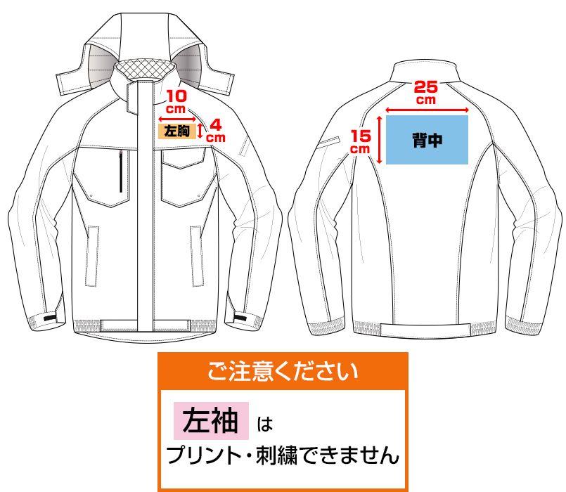 バートル 7210 [秋冬用]サーモトロン防寒ブルゾン(大型フード付)(男女兼用) プリントエリア