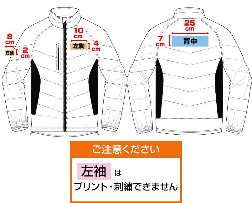 バートル 7310 [秋冬用]背面マイクロフリース防寒ジャケット(男女兼用) プリントエリア