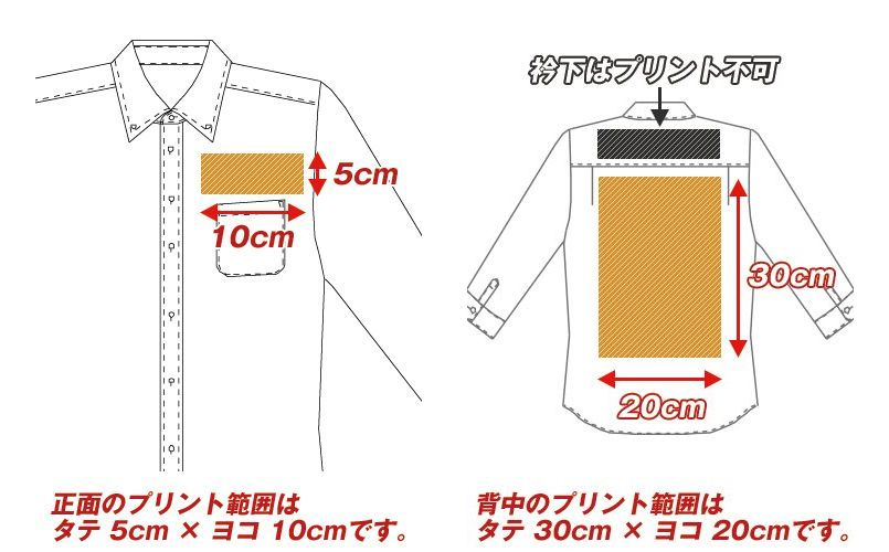 EP-7818 チトセ(アルベ) ボタンダウンシャツ/七分袖(男女兼用)ギンガムチェック プリントエリア
