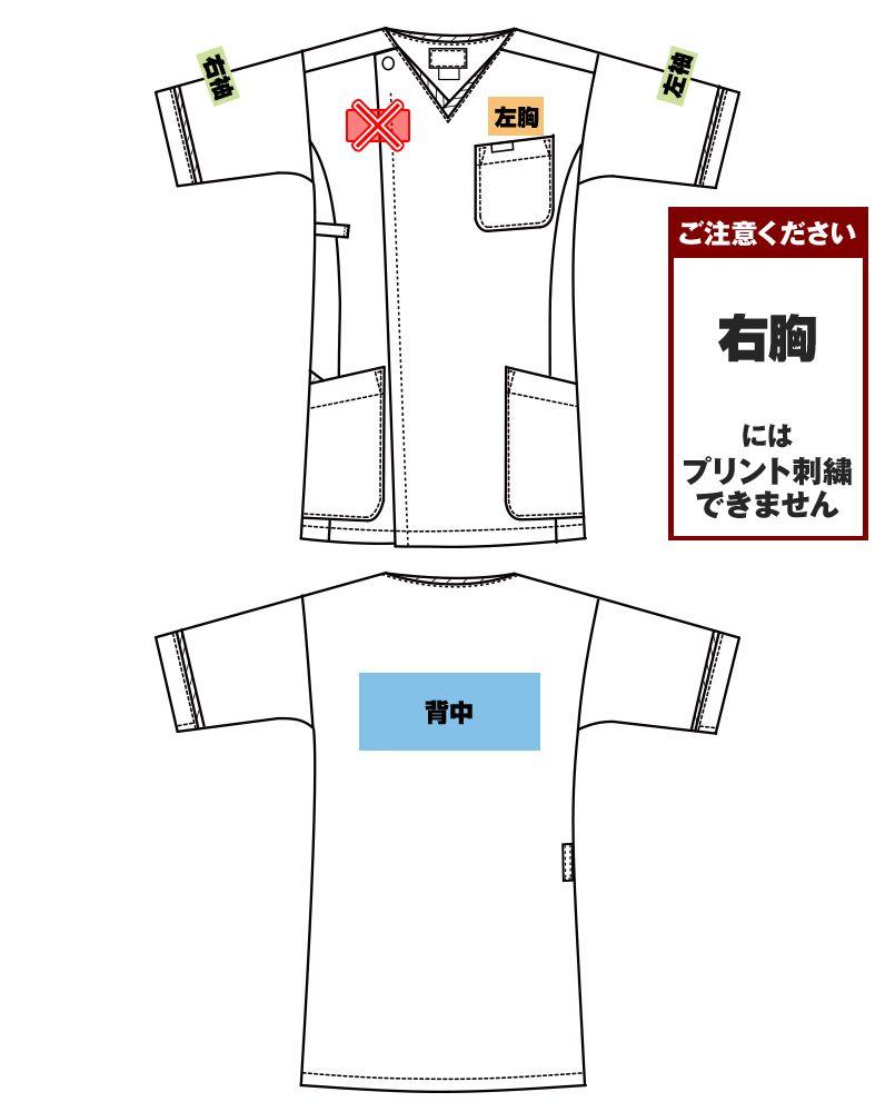 1016EW FOLK(フォーク) ZIP SCRUB メンズスクラブ(男性用) プリントエリア