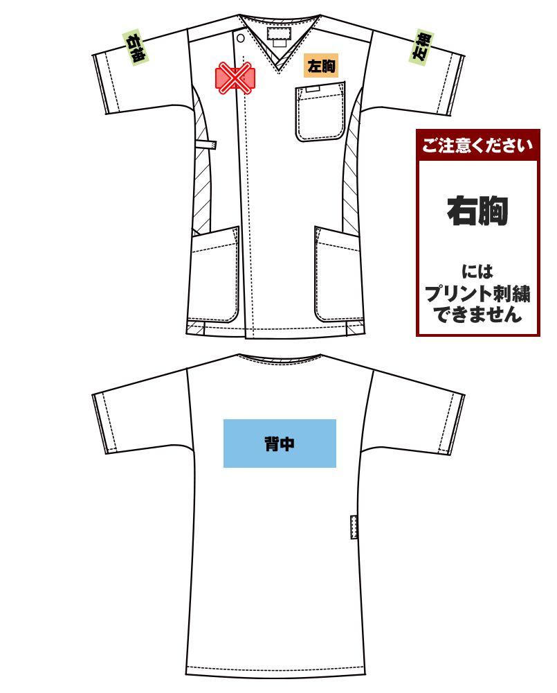 7025SC FOLK(フォーク) メンズ ジップスクラブ(男性用) プリントエリア