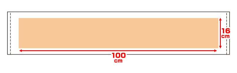 マフラータオル(300匁シャーリング) プリントエリア