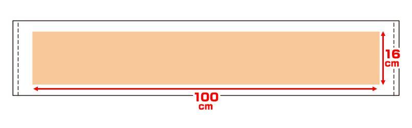 00524-MT マフラータオル(300匁シャーリング) プリントエリア