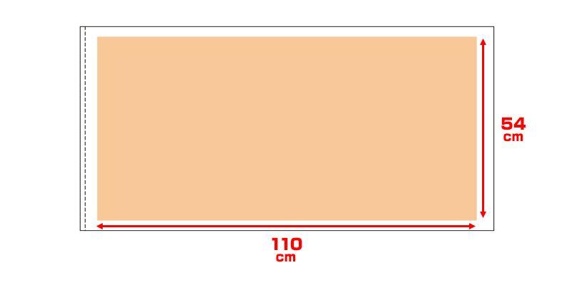 00528-BT バスタオル(850匁シャーリング) プリントエリア