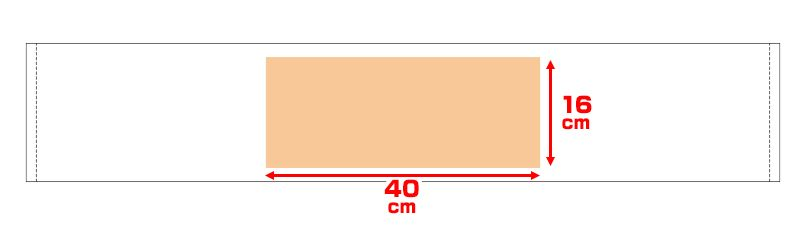 00538-CMT カラーマフラータオル プリントエリア