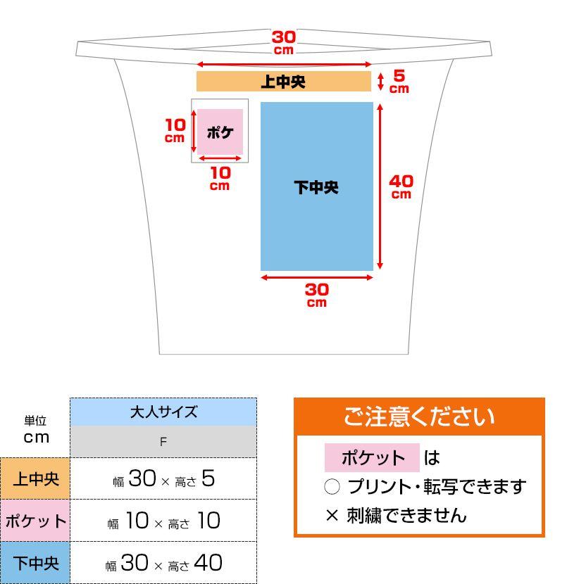00873-TSA ソムリエエプロン(男女兼用) プリントエリア