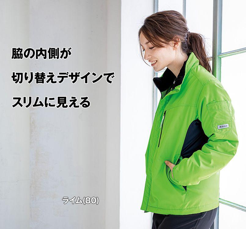 バートル バートル 3180 軽防寒スタッフブルゾン(男女兼用) 11-3180 軽防寒ジャケット モデル着用雰囲気2