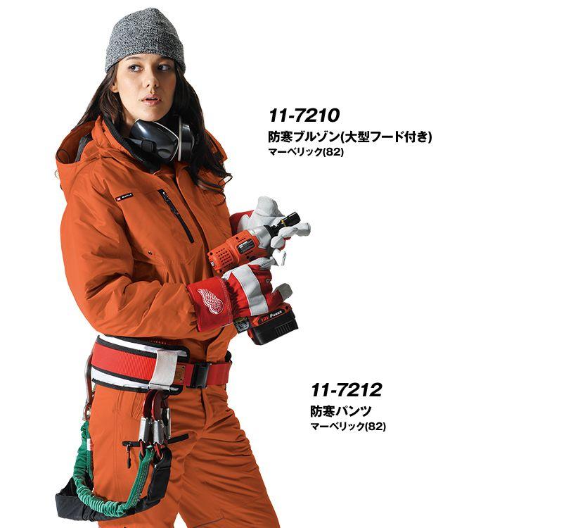 バートル バートル 7210 [秋冬用]サーモトロン防寒ブルゾン(大型フード付)(男女兼用) 11-7210 サーモトロン防寒ブルゾン モデル着用雰囲気2