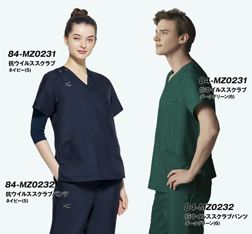 MZ-0231 ミズノ(mizuno) 抗ウイルス スクラブ(男女兼用) MZ-0231 スクラブ(男女兼用) モデル着用雰囲気2