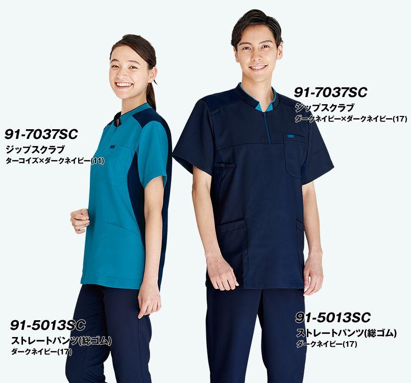 7037SC FOLK(フォーク) ニット付きプルオーバージャケット(男女兼用) 91-7037SC モデル着用雰囲気2
