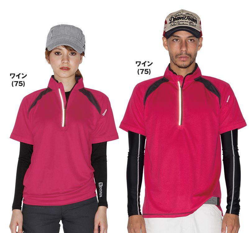 TS DESIGN(藤和) TS DESIGN 3015 [春夏用]ハーフジップ ドライポロシャツ(男女兼用) 14-3015 ショートスリーブハーフジップ モデル着用雰囲気2