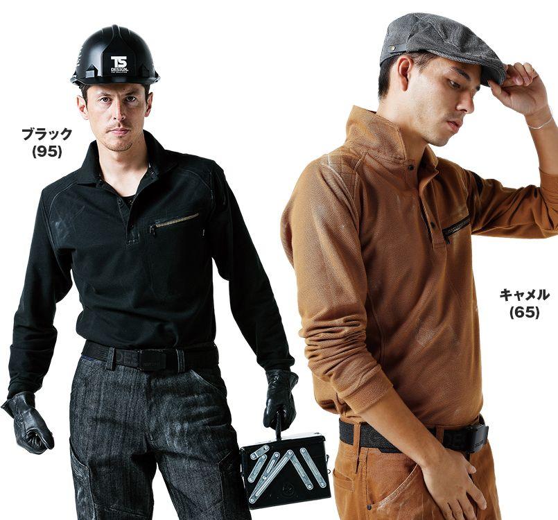 TS DESIGN(藤和) TS DESIGN 5105 ワークニットロングポロシャツ(男女兼用) 14-5105 ワークニットロングポロシャツ モデル着用雰囲気2