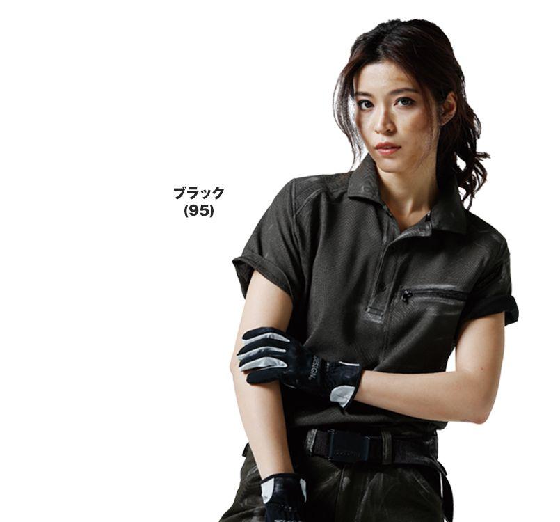 TS DESIGN(藤和) TS DESIGN 51055 [通年]ワークニットショートポロシャツ(男女兼用) 14-51055 ワークニットショートポロシャツ モデル着用雰囲気2