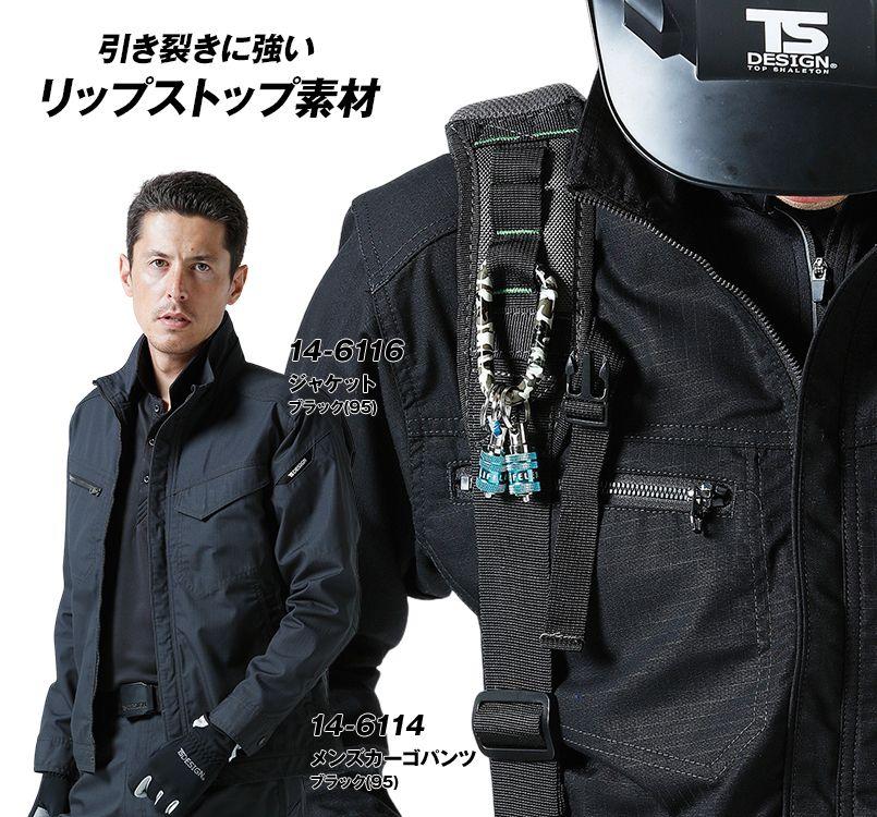 TS DESIGN(藤和) TS DESIGN 6116 リップストップ 長袖ジャケット(男女兼用) 14-6116 RIP STOP ジャケット モデル着用雰囲気2