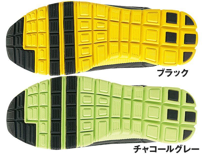 AZ51634 アイトス タルテックス 安全靴 スチール先芯 アウトソール・靴底