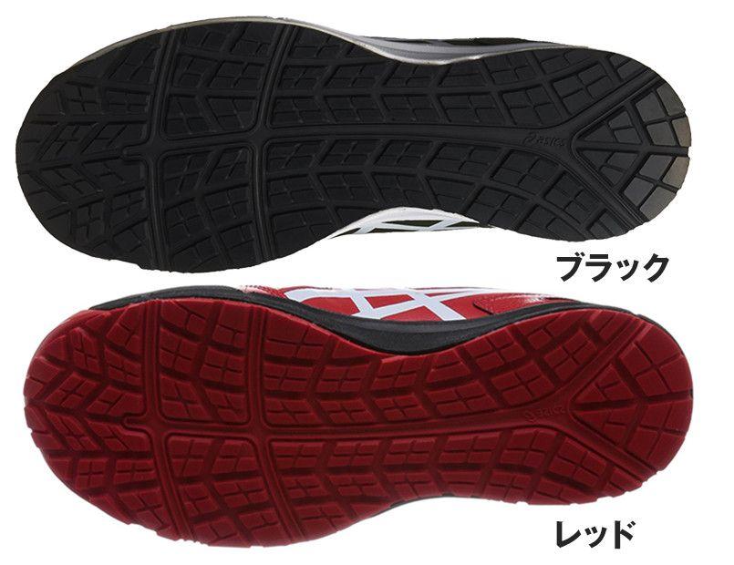 [在庫限り]FCP103 アシックス 安全靴 ウィンジョブ(R) アウトソール・靴底