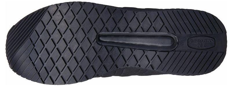 自重堂 S1193 Z-DRAGON セーフティシューズ スチール先芯 アウトソール・靴底