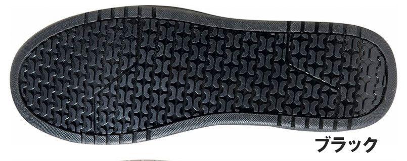 自重堂 S2071R ミスタージック セーフティスニーカー 樹脂先芯 アウトソール・靴底