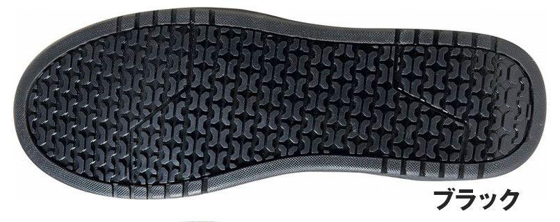 [在庫限り・返品交換不可]S2072R 自重堂 ミスタージック セーフティスニーカー 樹脂先芯 アウトソール・靴底