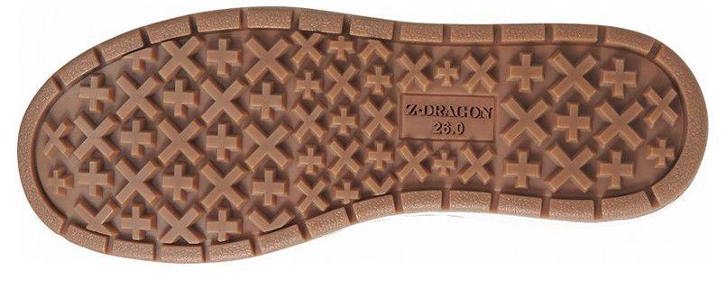 自重堂 S5163 Z-DRAGON ミドルカットセーフティスニーカー スチール先芯 アウトソール・靴底
