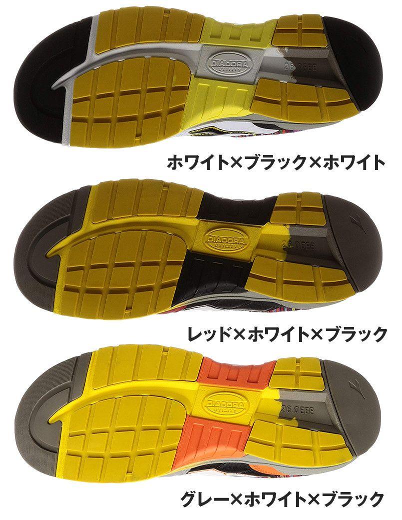 [DIADORA(ディアドラ)]安全靴 BLUEJAY ブルージェイ[返品NG] 樹脂先芯 アウトソール・靴底