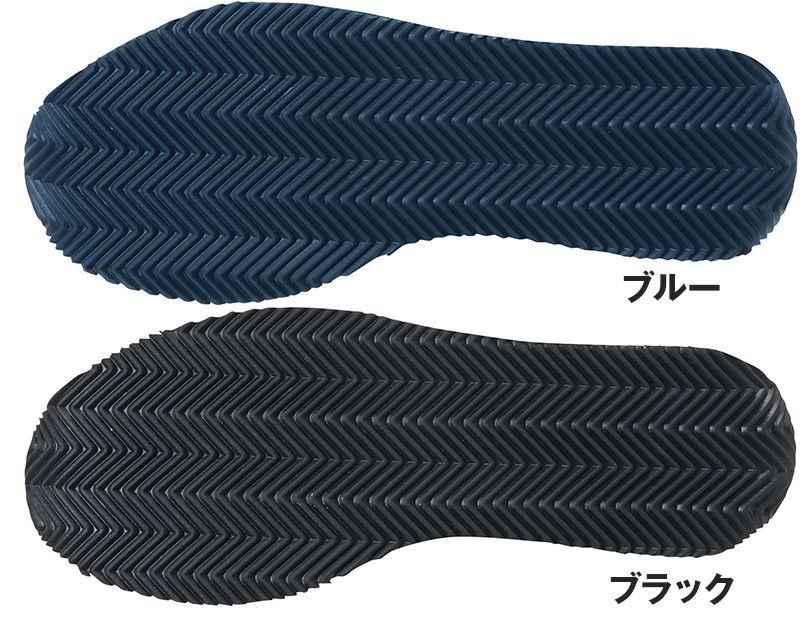 ジーベック 85102 マジックテープ安全靴 スチール先芯 アウトソール・靴底