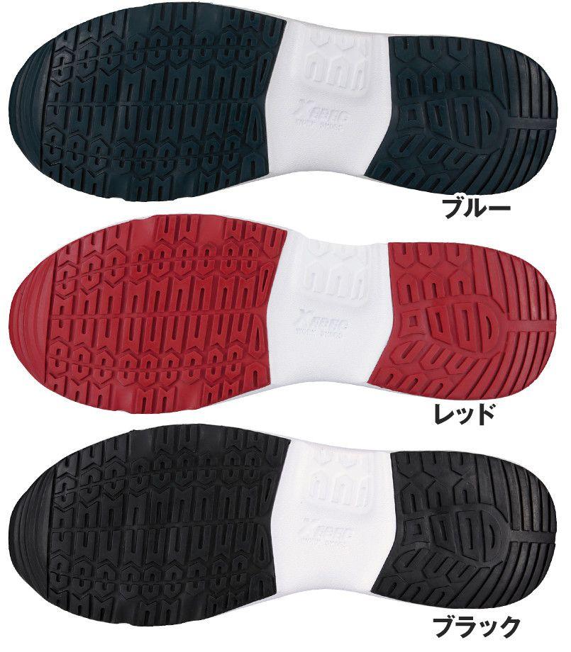 ジーベック 85110 スタビライザー安全靴 樹脂先芯 アウトソール・靴底