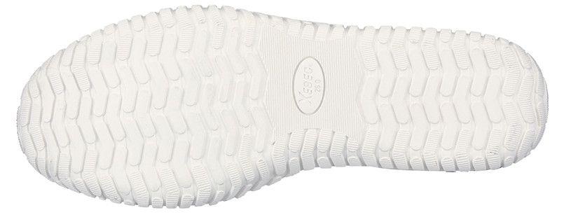 ジーベック 85125 セフティシューズ スチール先芯 アウトソール・靴底