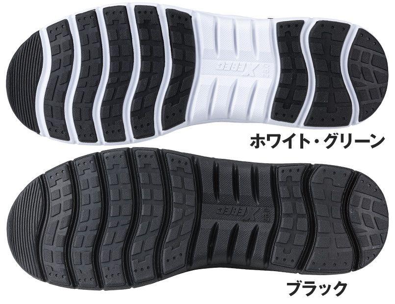 ジーベック 85407 マジックバンドセフティシューズ 樹脂先芯 アウトソール・靴底