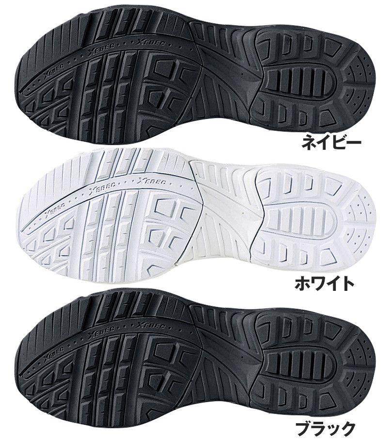 ジーベック 85805 静電スポーツシューズ[先芯無し] アウトソール・靴底
