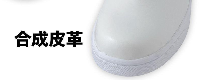 AZ4441 アイトス グリップマックス 耐滑コックシューズ 靴 先芯入り アッパー