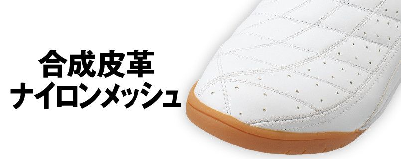 AZ51604 アイトス タルテックス 安全靴 スチール先芯 アッパー
