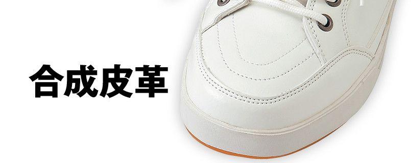 アイトス AZ51633 安全靴[ミドルカット] スチール先芯 アッパー