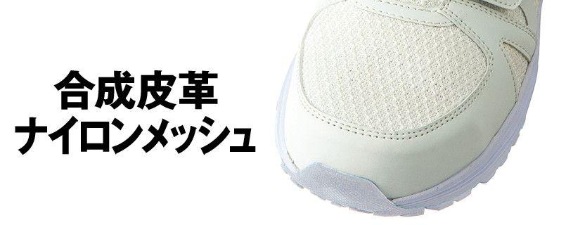 AZ51651 アイトス タルテックス セーフティシューズ(マジック)(男女兼用) 樹脂先芯 アッパー