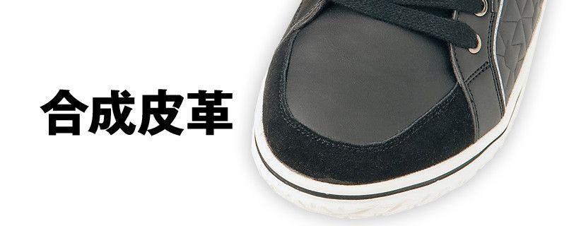 AZ51701 アイトス タルテックス 安全靴 スチール先芯 アッパー
