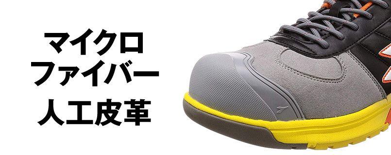 [DIADORA(ディアドラ)]安全靴 BLUEJAY ブルージェイ[返品NG] 樹脂先芯 アッパー
