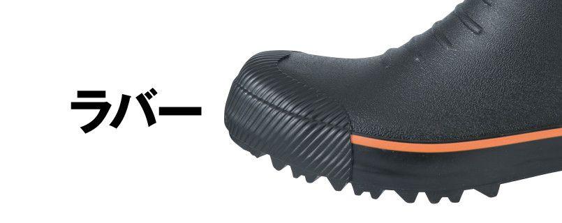 ジーベック 85719 セフティ長靴 スチール先芯 アッパー