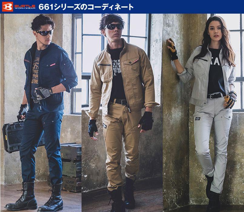 バートル バートル 661 [秋冬用]T/Cストレッチツイルジャケット(男女兼用) 11-661 ジャケット モデル着用雰囲気3