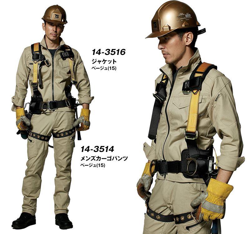 TS DESIGN(藤和) TS DESIGN 3516 ハイブリッドコットンジャケット(男女兼用) 14-3516 ハイブリッドコットンジャケット モデル着用雰囲気3
