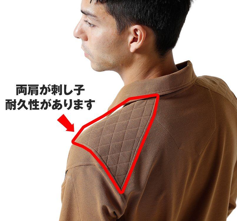 TS DESIGN(藤和) TS DESIGN 5105 ワークニットロングポロシャツ(男女兼用) 14-5105 ワークニットロングポロシャツ モデル着用雰囲気3
