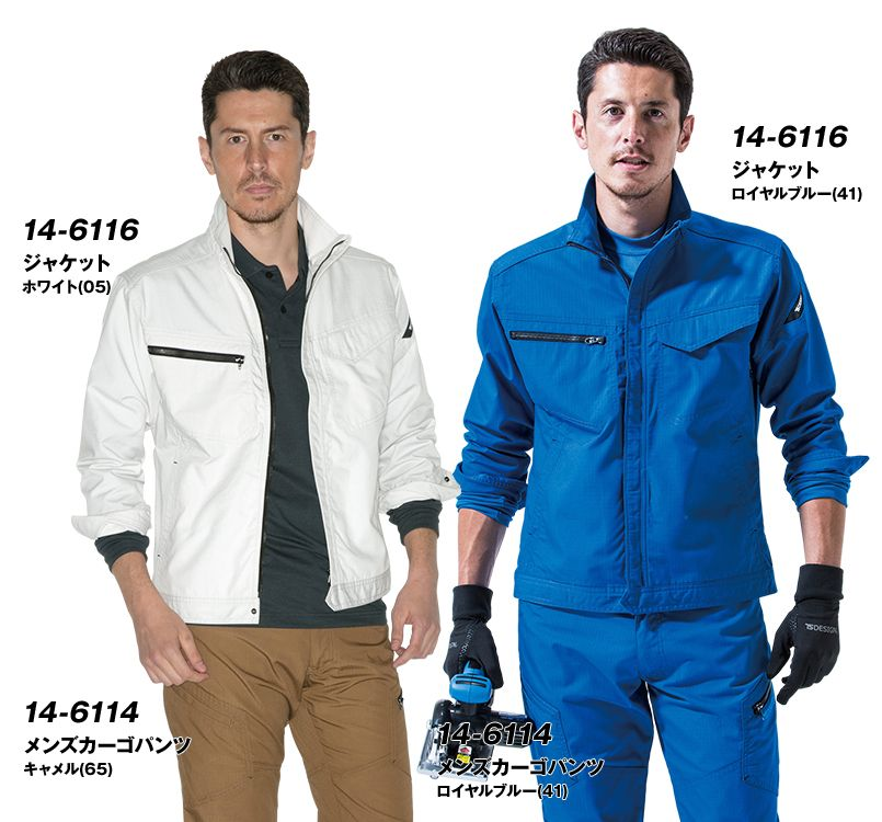 TS DESIGN(藤和) TS DESIGN 6116 リップストップ 長袖ジャケット(男女兼用) 14-6116 RIP STOP ジャケット モデル着用雰囲気3