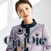 enjoie|アンジョア