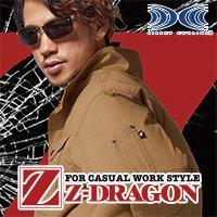 Z-DRAGON空調服