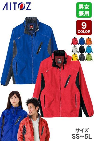 スタイリッシュなジャンパーで人気のジャケット