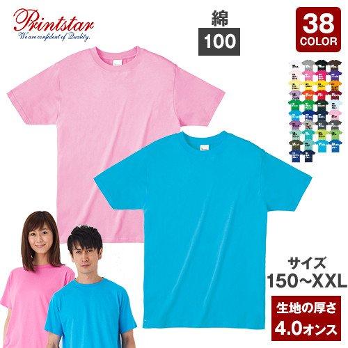 27083|ライトウェイトTシャツ