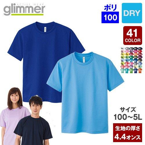 27300|ドライTシャツ